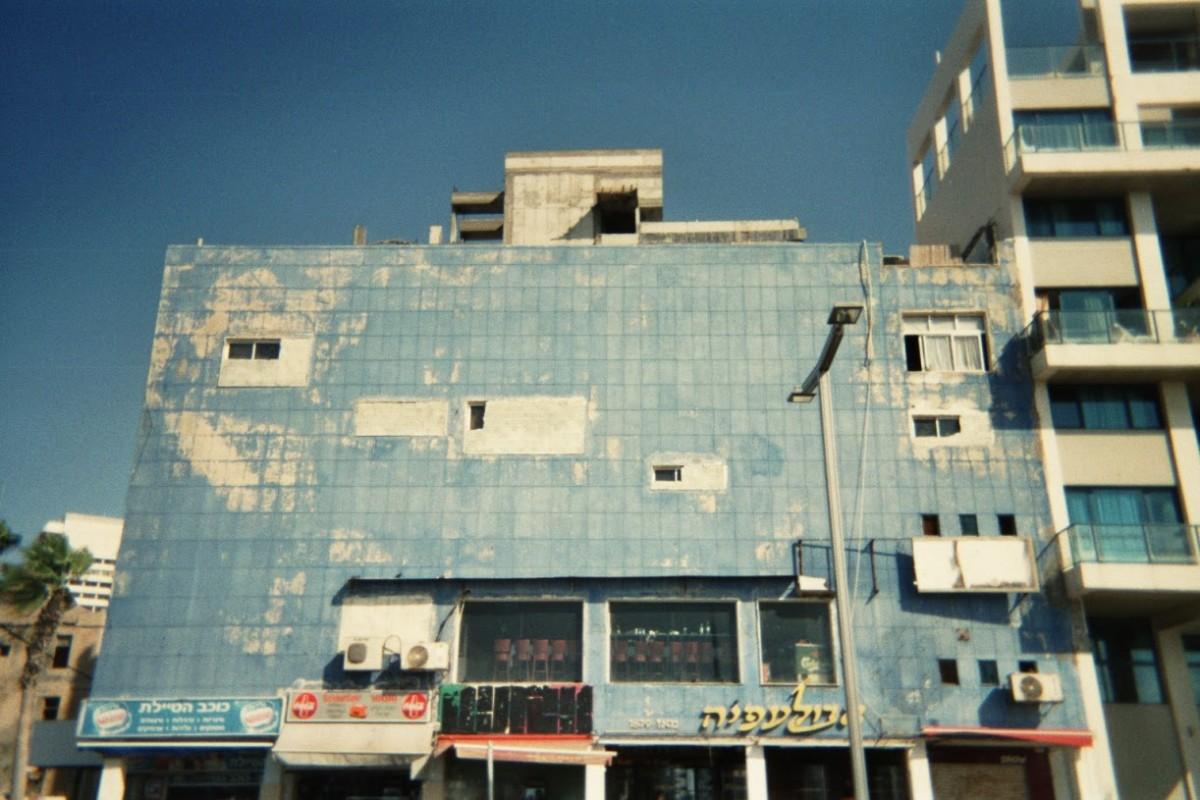 Tel Aviv | Foto: Alf-Tobias Zahn | GROSSARTIG